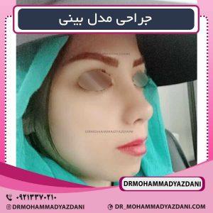 جراحی فک و صورت در تهران